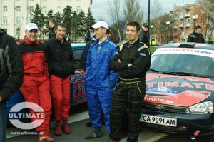 Команда  «ULTIMATE Rally Team»