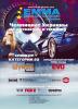 Ultimate - официальный бренд EMMA-Ukraine.