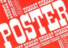 Стикер - в упаковке Construct A2 вложенный постер ТМ Ultimate.